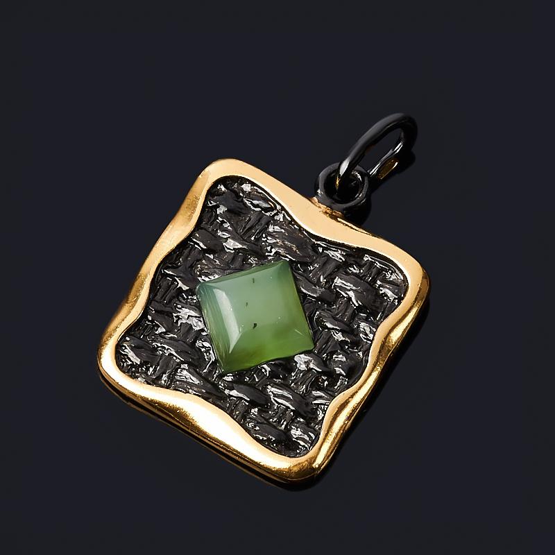 Кулон нефрит зеленый (серебро 925 пр. позолота, родир. черн.) квадрат огранка