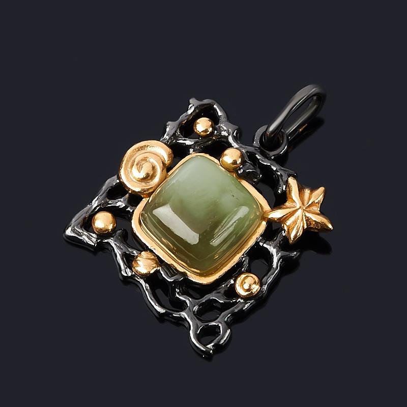 Кулон нефрит зеленый (серебро 925 пр. позолота, родир. черн.)