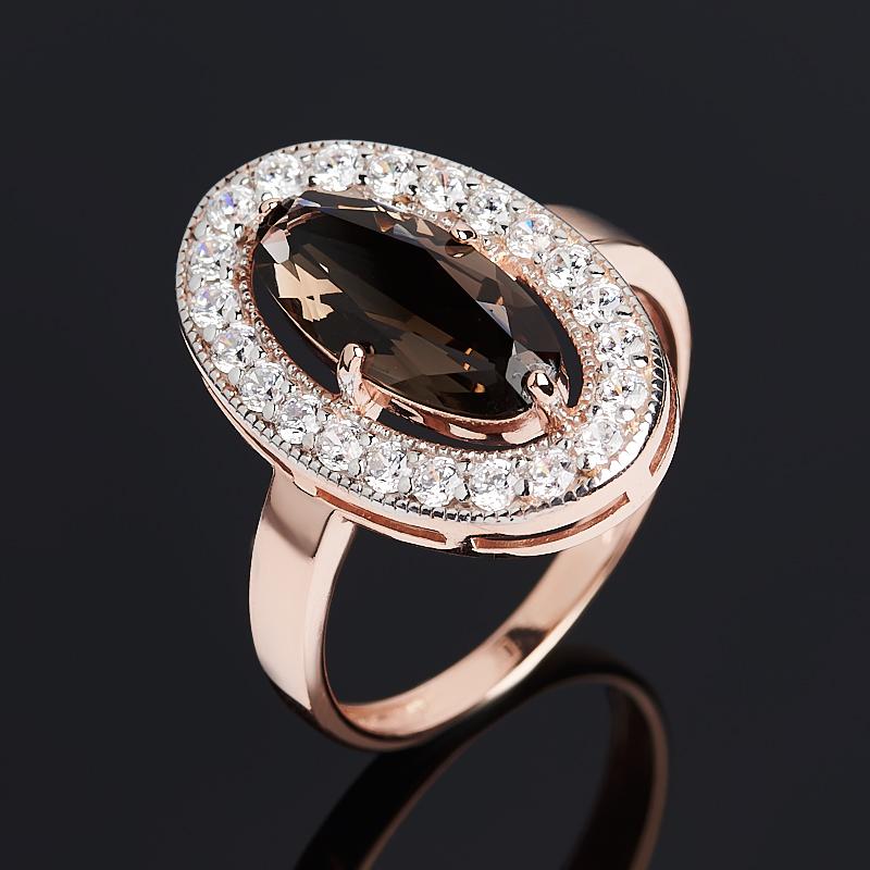 Кольцо раухтопаз (серебро 925 пр. позолота) огранка размер 18,5 кольцо раухтопаз серебро 925 пр позолота огранка размер 17 5