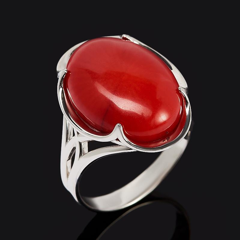 цена Кольцо коралл красный (серебро 925 пр. родир. бел.) размер 18 онлайн в 2017 году