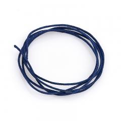 Шнурок (текстиль) (синий) 70 см