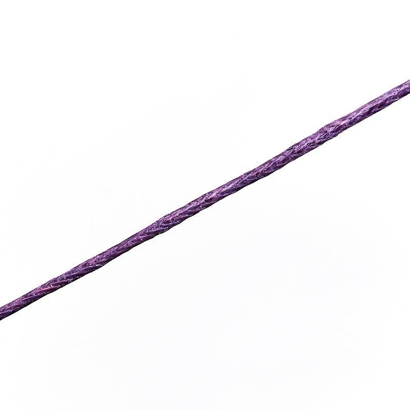 Шнурок (текстиль) (фиолетовый) 70 см