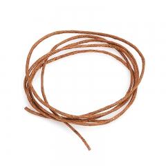 Шнурок (текстиль) (коричневый) 70 см