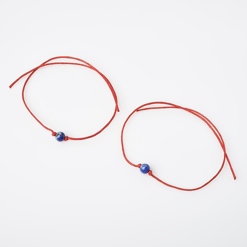 Браслет лазурит Афганистан (текстиль) красная нить Для репутации 6 мм 28 см (регулируемый)