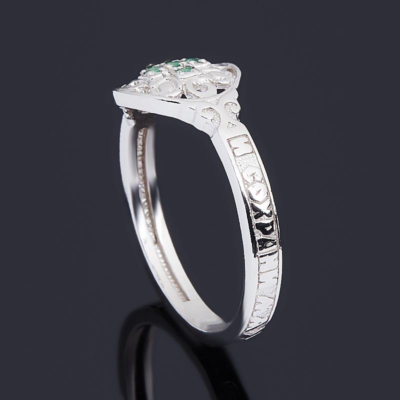 Кольцо Спаси и Сохрани изумруд Колумбия (серебро 925 пр. родир. бел.) огранка размер 18