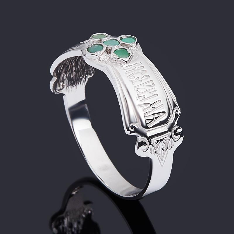 Кольцо Спаси и Сохрани изумруд Колумбия (серебро 925 пр. родир. бел.) огранка размер 17,5