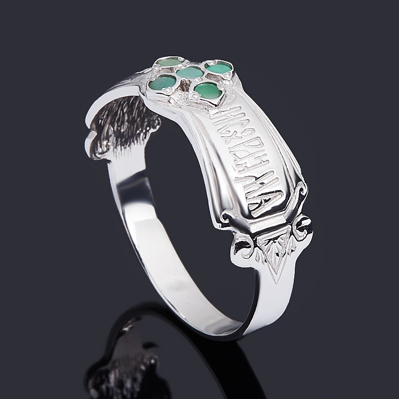 Кольцо Спаси и Сохрани изумруд Колумбия (серебро 925 пр. родир. бел.) огранка размер 19,5