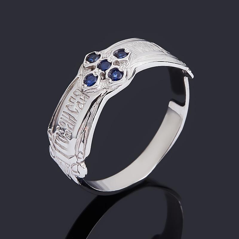 Кольцо Спаси и Сохрани сапфир (серебро 925 пр. родир. бел.) огранка размер 17