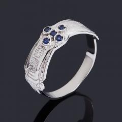 Кольцо сапфир Индия огранка (серебро 925 пр. родир. бел.) Спаси и сохрани размер 17,5