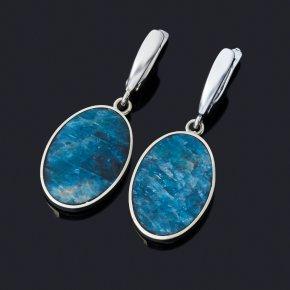 Серьги апатит синий Бразилия (нейзильбер)