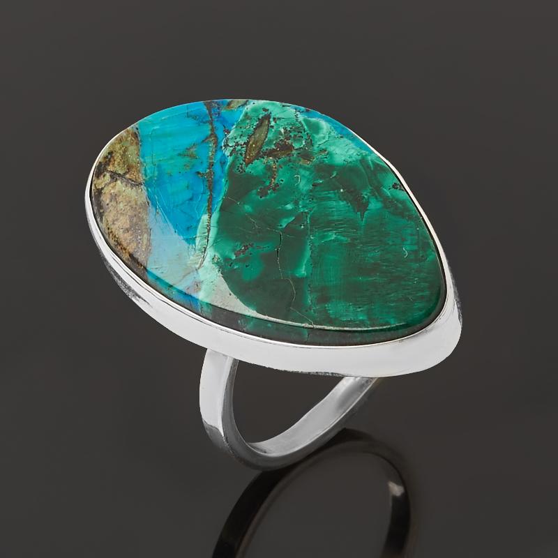 Кольцо хризоколла (серебро 925 пр.) размер 18 кольцо хризоколла серебро 925 пр размер 19