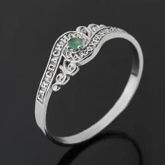 Кольцо изумруд Колумбия (серебро 925 пр. родир. бел.) огранка Спаси и сохрани размер 18