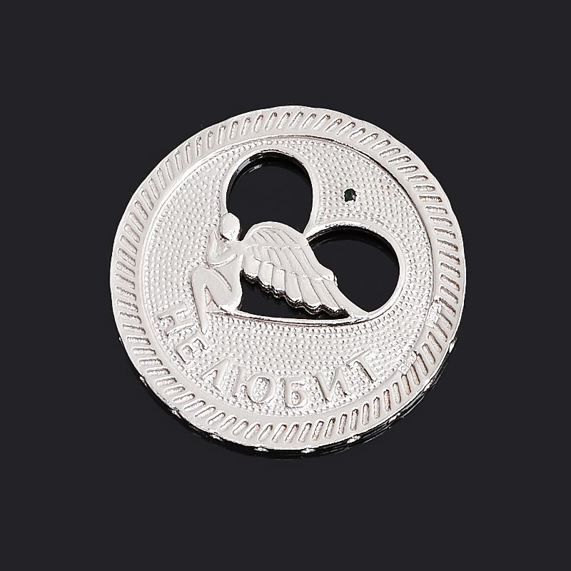 Денежный талисман изумруд Колумбия (серебро 925 пр. родир. бел.) (монета)