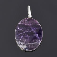 Кулон флюорит фиолетовый Казахстан (нейзильбер) овал