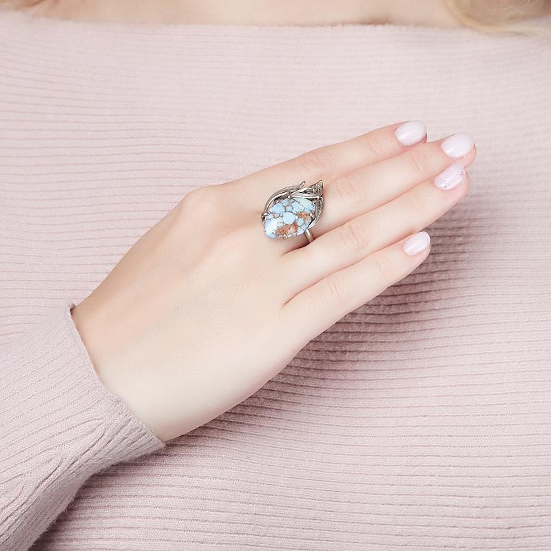 Кольцо бирюза Казахстан (нейзильбер) размер 18,5