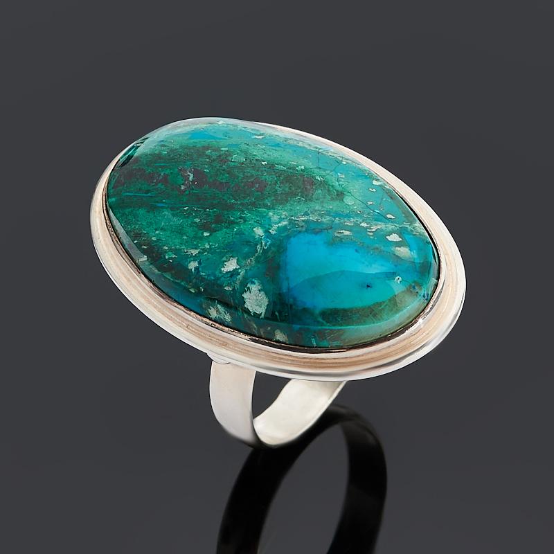 Кольцо хризоколла (серебро 925 пр.) размер 17 кольцо хризоколла серебро 925 пр размер 19