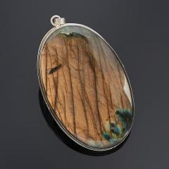 Кулон лабрадор Мадагаскар (серебро 925 пр.) овал
