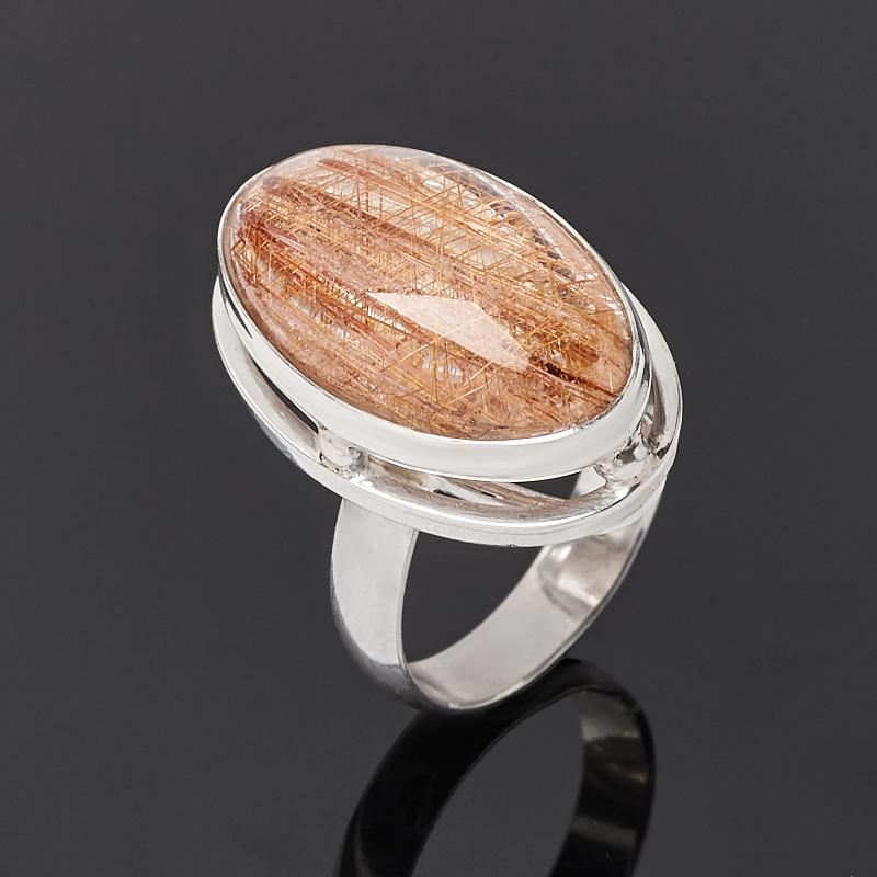 Кольцо рутиловый кварц (серебро 925 пр.) размер 17,5 стоимость