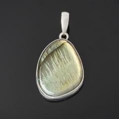 Кулон лабрадор Мадагаскар (серебро 925 пр.)