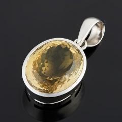 Кулон цитрин Бразилия (серебро 925 пр.) овал огранка