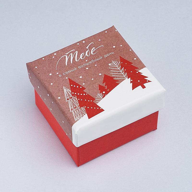 Подарочная упаковка (картон) универсальная (коробка) 55х55х35 мм