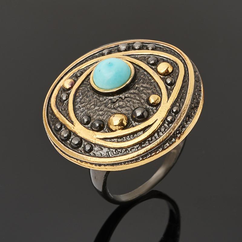 Кольцо бирюза Тибет (серебро 925 пр. позолота, родир. черн.) размер 18,5