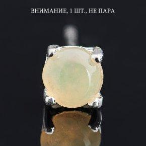Серьги опал благородный желтый Эфиопия (серебро 925 пр.) пуссеты (1 шт)