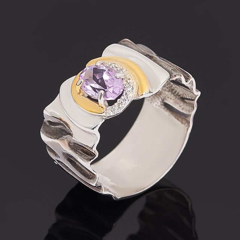 Кольцо аметист (серебро 925 пр. позолота, родир. бел., родир. черн.) огранка размер 17