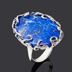 Кольцо лазурит Афганистан (серебро 925 пр. оксидир.) размер 19