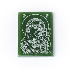 Изображение Богоматерь Казанская нефрит зеленый Россия 5,5х4 см
