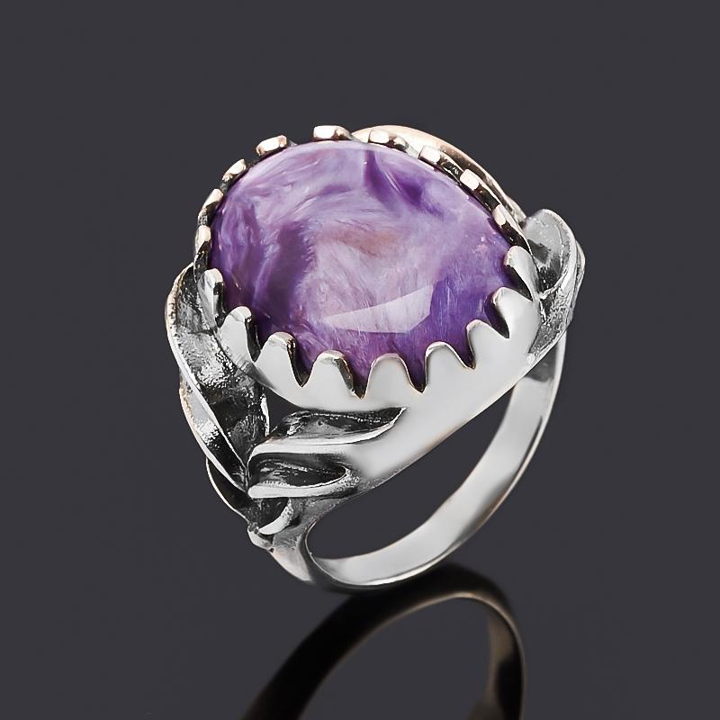 Кольцо чароит (серебро 925 пр. оксидир.) размер 17,5