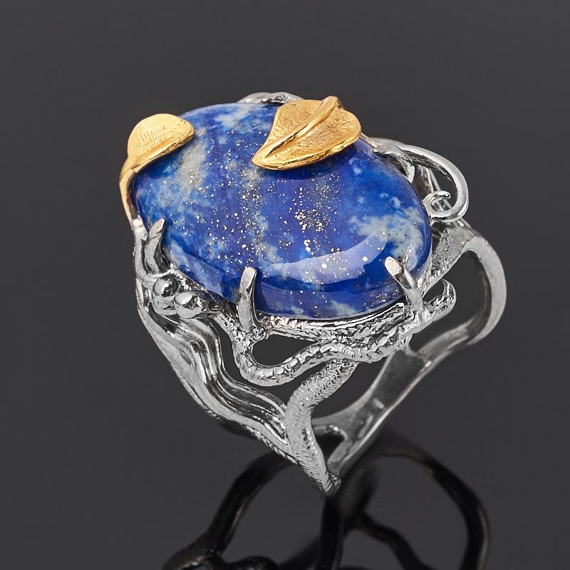 Кольцо лазурит (серебро 925 пр. позолота, родир. сер.) размер 19 кольцо лазурит серебро 925 пр размер 19