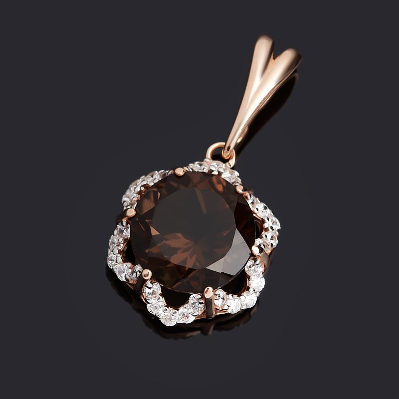 Кулон раухтопаз (серебро 925 пр. позолота) огранка кулон бриллиант бабочка огранка серебро 925 пр позолота