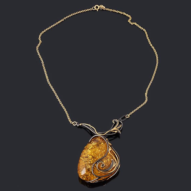 Бусы янтарь (серебро 925 пр. позолота, родир. черн.) (колье) 38 см