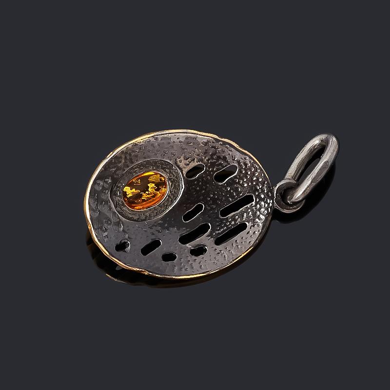 Кулон янтарь Россия (серебро 925 пр. позолота, родир. черн.) овал
