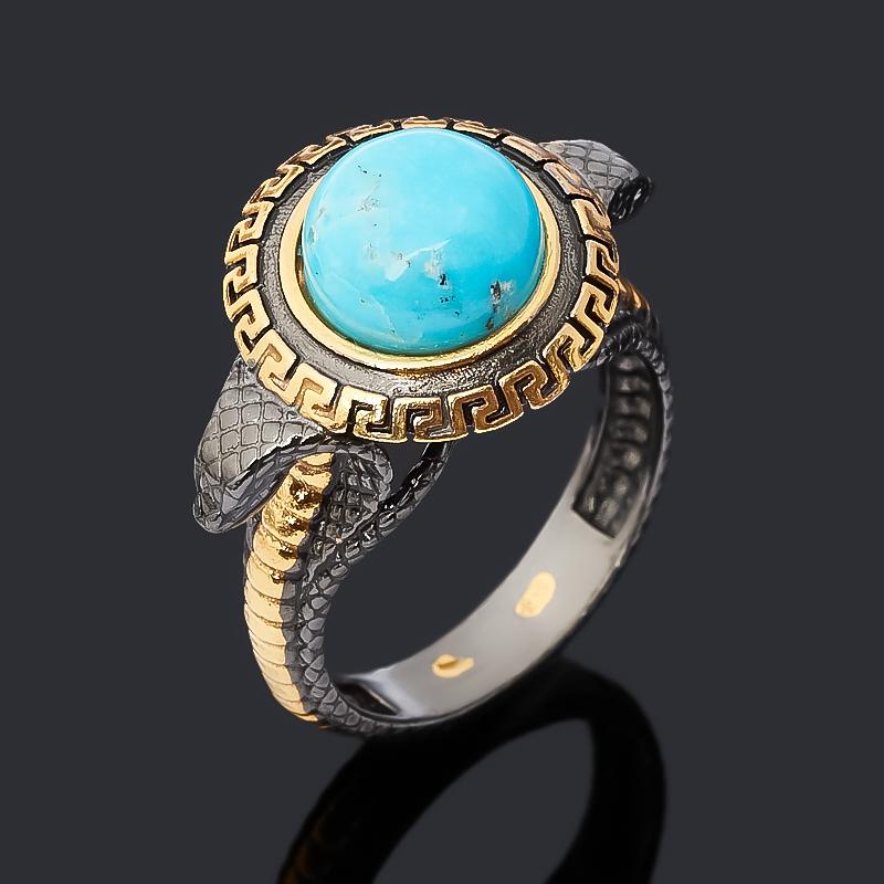 Кольцо бирюза Тибет (серебро 925 пр. позолота, родир. черн.) размер 20