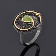Кольцо нефрит зеленый Россия (серебро 925 пр. позолота, родир. черн.) размер 18