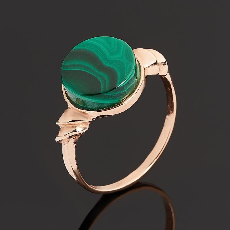 Кольцо малахит (серебро 925 пр. позолота) размер 16,5