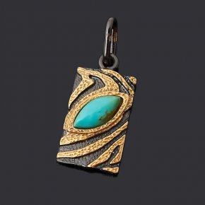 Кулон бирюза Тибет (серебро 925 пр. позолота, родир. черн.) прямоугольник