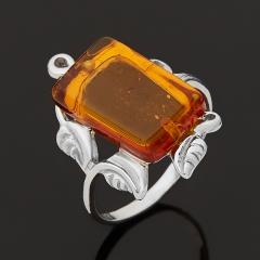 Кольцо янтарь Россия (серебро 925 пр. родир. бел.) размер 17