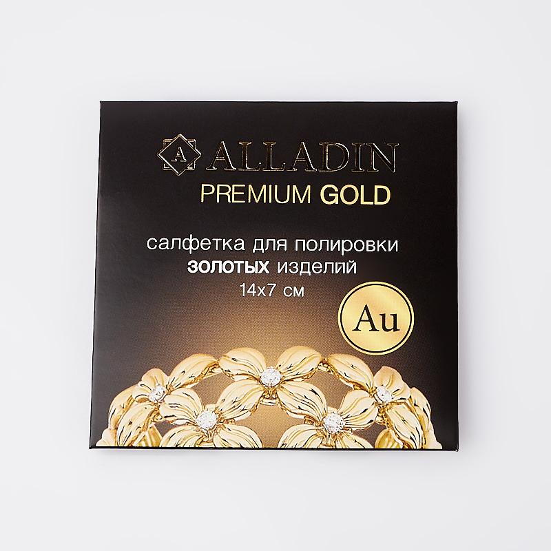 Салфетка для полировки золотых изделий сухая 14х7 см
