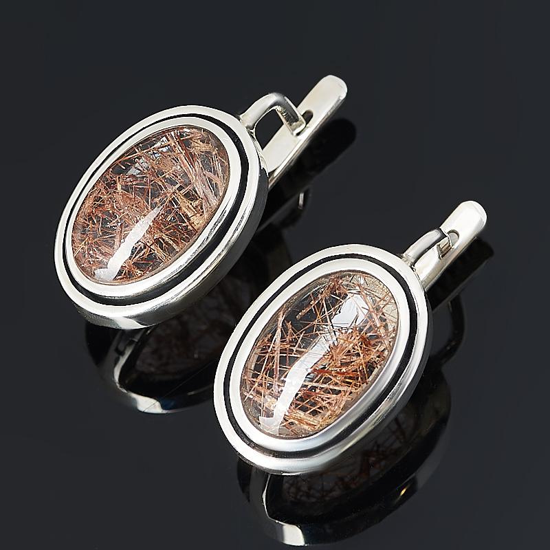 Серьги рутиловый кварц (серебро 925 пр. оксидир.)
