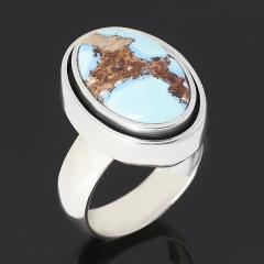 Кольцо бирюза Казахстан (серебро 925 пр. оксидир.) размер 18