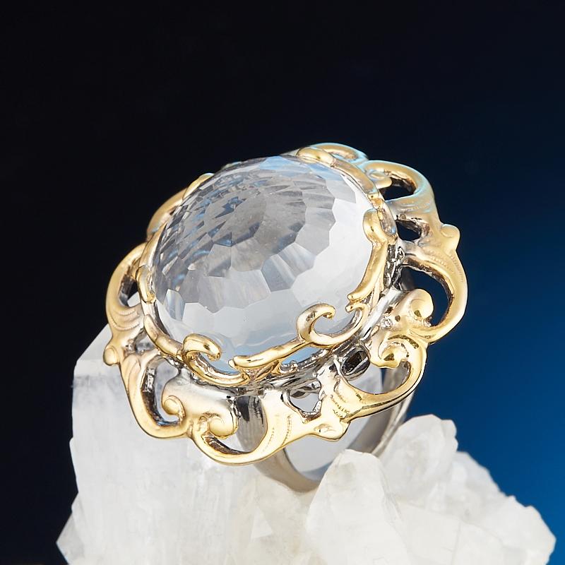 цены Кольцо горный хрусталь (серебро 925 пр. позолота, родир. сер.) огранка размер 18