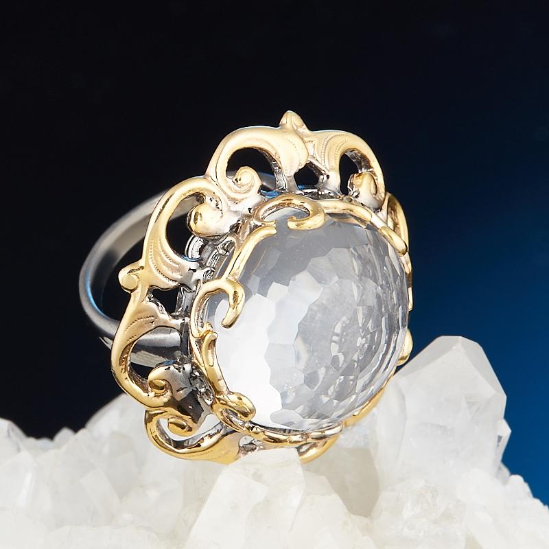 Кольцо горный хрусталь Бразилия (серебро 925 пр. позолота, родир. сер.) огранка размер 18