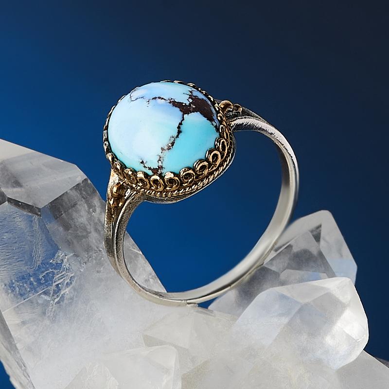Кольцо бирюза Казахстан (серебро 925 пр. оксидир., позолота) размер 18
