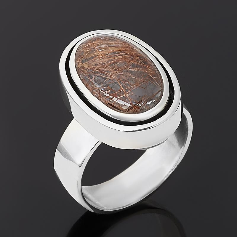 Кольцо рутиловый кварц (серебро 925 пр. оксидир.) размер 18 стоимость