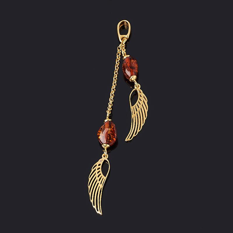 Кулон янтарь (серебро 925 пр. позолота)