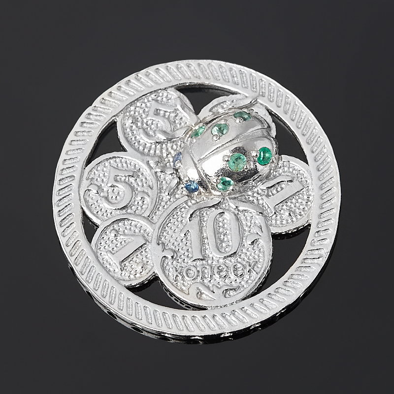 Денежный талисман микс изумруд, сапфир (серебро 925 пр. родир. бел.) (монета)