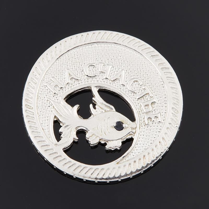 Денежный талисман сапфир (серебро 925 пр. родир. бел.) (монета)